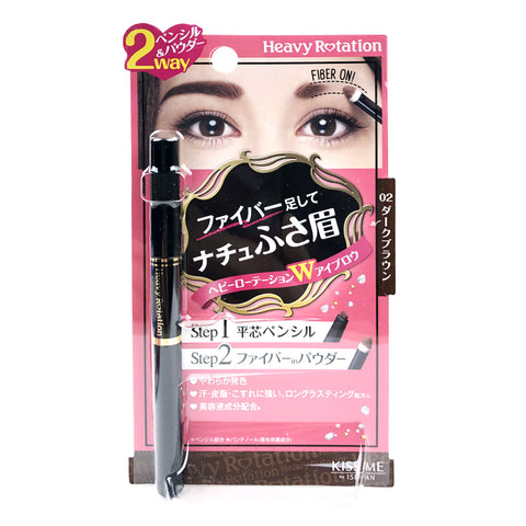 Kiss Me Heavy Rotation Fit-Fiber in Double Eyebrow Pencil 02 Dark Brown