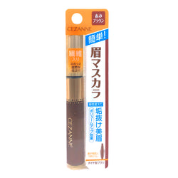 CEZANNE Eyebrow Mascara 03 Reddish Brown