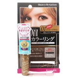 Isehan Kiss Me Heavy Rotation Coloring Eyebrow Mascara 01 Yellow Brown