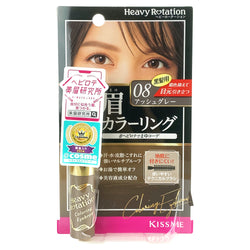 Isehan Kiss Me Heavy Rotation Coloring Eyebrow Mascara 08 Ash Gray