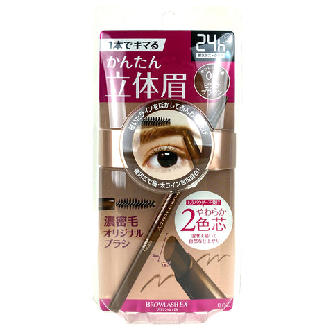 BCL BROWLASH EX Dual Pencil Brow 03 Pink Brown
