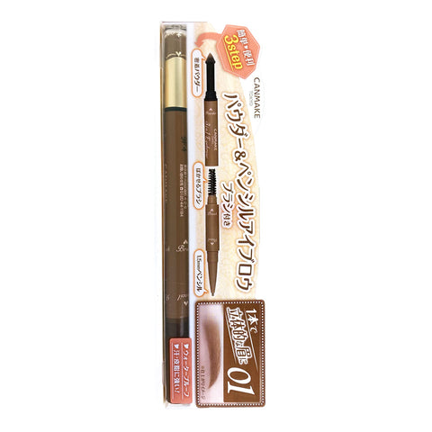 CANMAKE 3 in 1 Eyebrow Pencil 01 Natural Brown