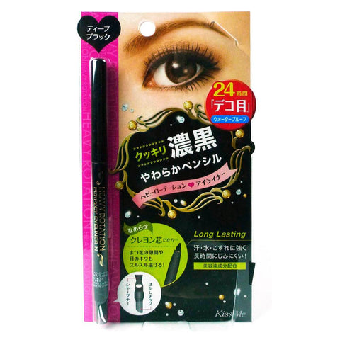 Isehan Heavy Rotation Eyeliner 01 Deep Black