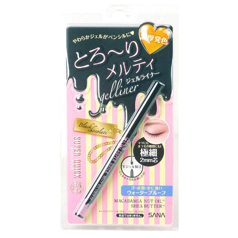 Sana Super Quick Gelliner Gel Eyeliner Ex 01 Black