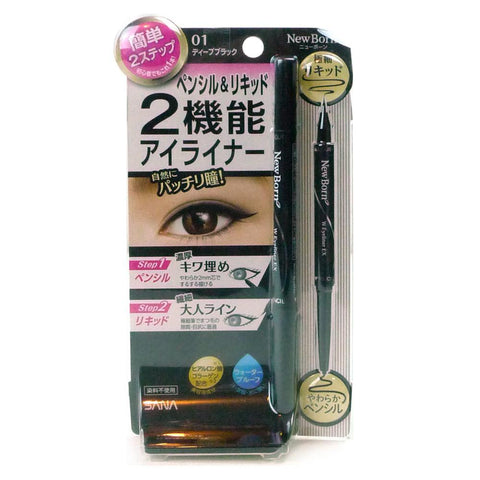 Sana New Born W Eyeliner EX 01 Deep Black