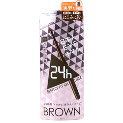 BCL Browlash NEO Perfect Gel Eyeliner Brown