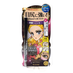 Isehan Kiss Me Heroine Make Long Stay Sharp Gel Eyeliner 02 Dark Brown