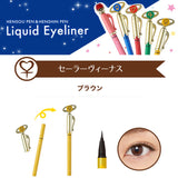 Creer Beaute Sailor Moon Miracle Romance Hensou Pen Liquid Eyeliner Sailor Venus Brown
