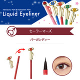 Creer Beaute Sailor Moon Miracle Romance Hensou Pen Liquid Eyeliner Sailor Mars Burgundy