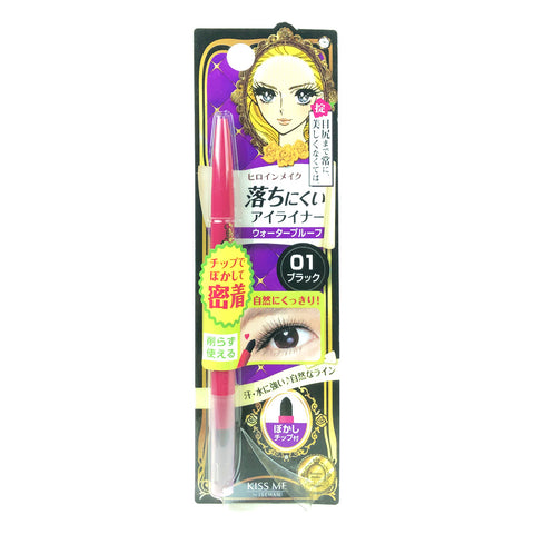 Isehan Kiss Me Heroine Make Quick Pencil Eyeliner 01 Black