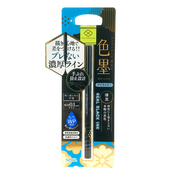 Sana Maikohan Liquid Eyeliner 01 Real Black