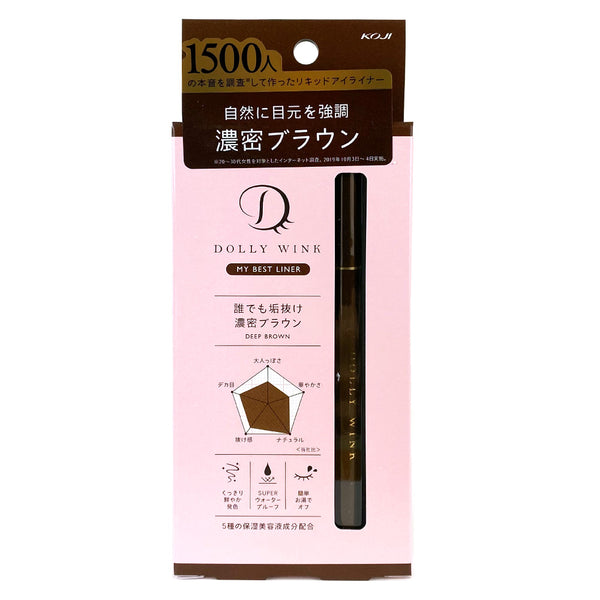 Koji Dolly Wink My Best Liner Liquid Eyeliner Deep Brown
