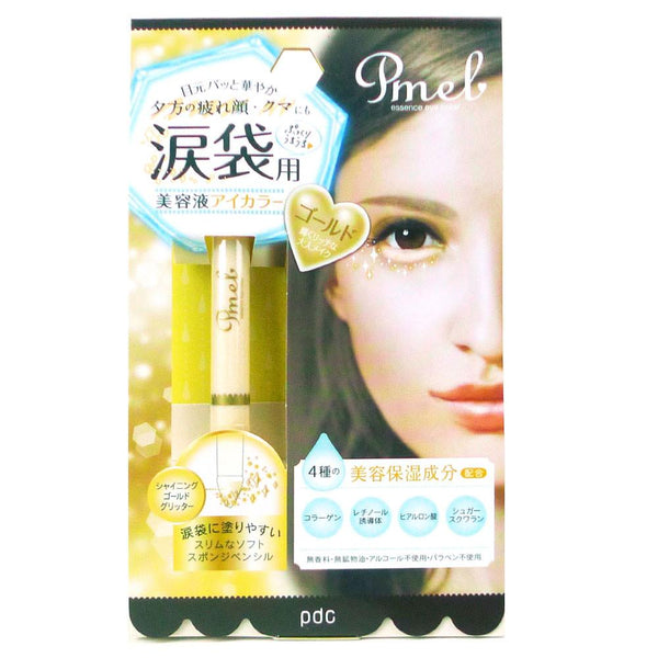 PDC Pmel Glitter Eye Color for Tear Tank Makeup Gold