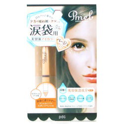 PDC Pmel Glitter Eye Color for Tear Tank Makeup Nude Beige