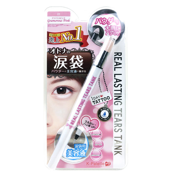 K-Palette 1 Day Tattoo Real Lasting Tears Tank 01 Glarmorous Pink
