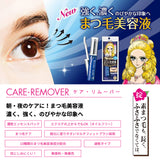Isehan Kiss Me Heroine Make Watering Eyelash Serum Mascara