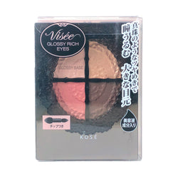 Kose Visee Glossy Rich Eyes Eye Shadow PK-2