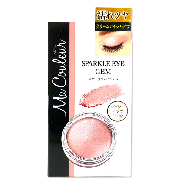 Meishoku MA COULEUR Sparkle Eye Gem Beige Pink