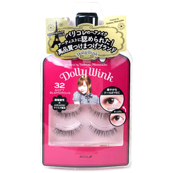Koji Dolly Wink False Eyelashes 32 Soft Glamorous
