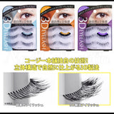 Koji 3D EYES False Eyelashes 06 Light Accent