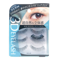 Koji 3D EYES False Eyelashes 01 Rich Cross