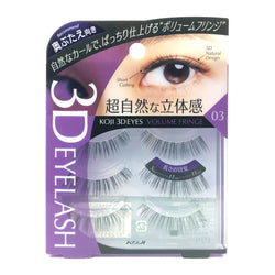 Koji 3D EYES False Eyelashes 03 Volume Fringe