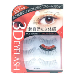 Koji 3D EYES False Eyelashes 05 Straight Fringe