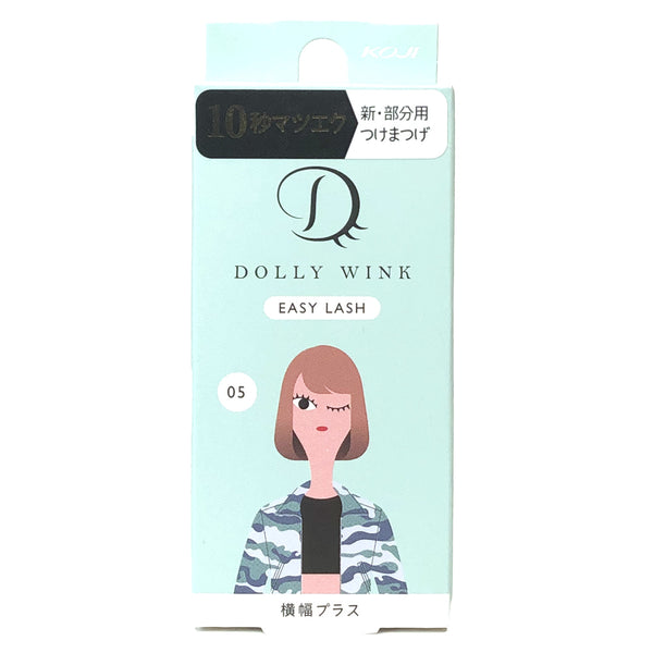 Koji Dolly Wink Easy Lash False Eyelashes No.5 Wide Width