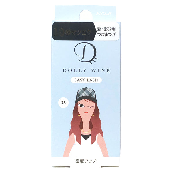 Koji Dolly Wink Easy Lash False Eyelashes No.6 Volume Up