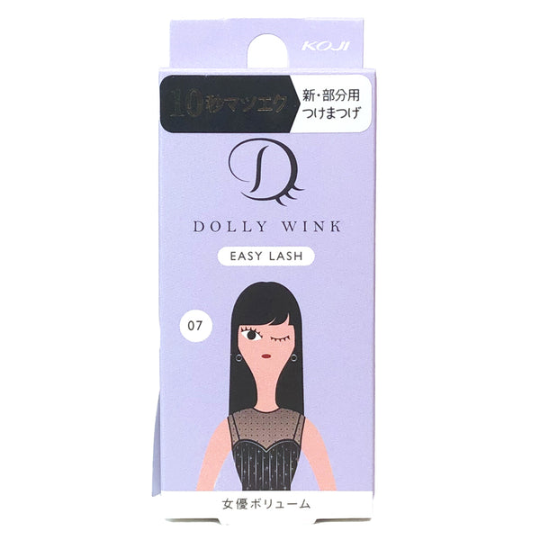 Koji Dolly Wink Easy Lash False Eyelashes No.7 Actress Volume