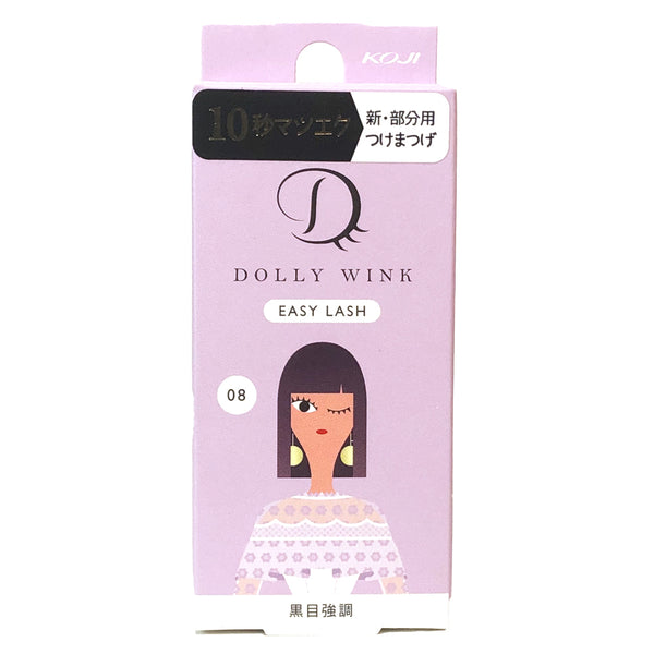 Koji Dolly Wink Easy Lash False Eyelashes No.8 Defining Irises