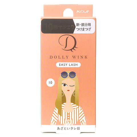 Koji Dolly Wink Easy Lash False Eyelashes No.10 Sly Droopy Eyes