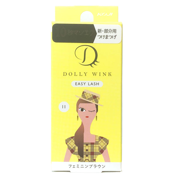 Koji Dolly Wink Easy Lash False Eyelashes No.11 Feminine Brown