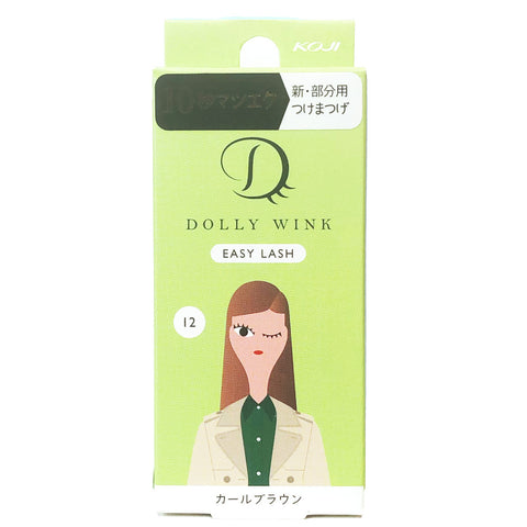 Koji Dolly Wink Easy Lash False Eyelashes No.12 Curl Brown