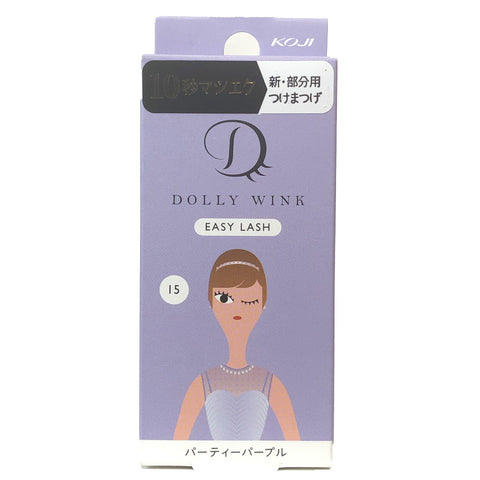 Koji Dolly Wink Easy Lash False Eyelashes No.15 Party Purple