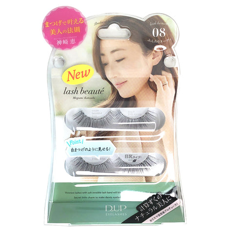 D-UP lash beaute False Eyelashes 08