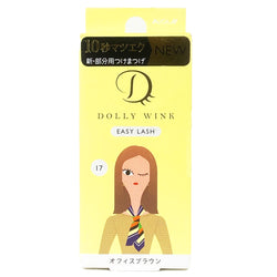 Koji Dolly Wink Easy Lash False Eyelashes No.17 Office Brown