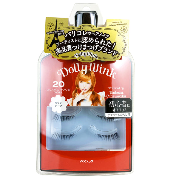 Koji Dolly Wink False Eyelashes 20 Glamorous Doll