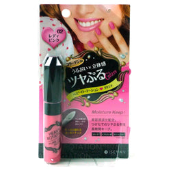 Isehan Kiss Me Heavy Rotation Pure Lip Gloss 02 Lady Pink
