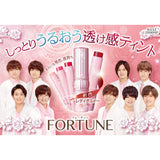 Kose ROSE OF HEAVEN Fortune Rh Lip Color Treatment 04 Lady Bordeaux