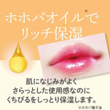 Sunsmile Choosy Lip Pack Peach & Chamomile 1pc
