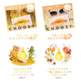 Sunsmile Choosy Lip Pack Milk & Jasmine 1pc