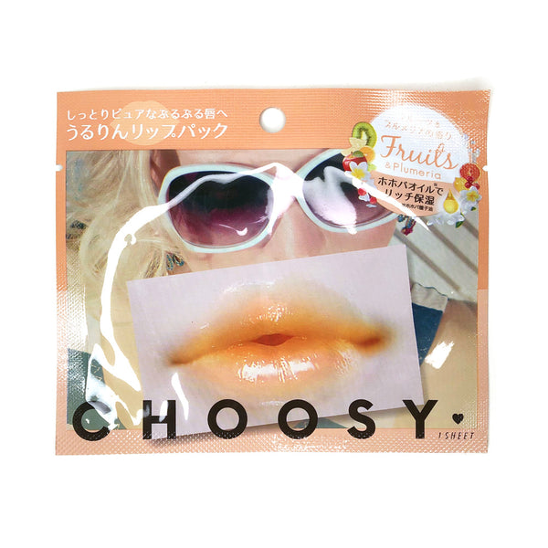 Sunsmile Choosy Lip Pack Fruits & Prumelia 1pc