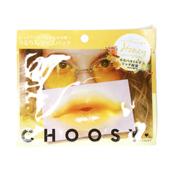 Sunsmile Choosy Lip Pack Honey & Lemongrass 1pc