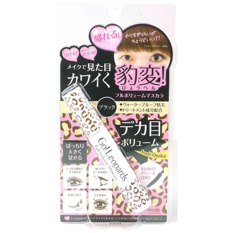 Meishoku Go! Leopards Full Volume Mascara Black