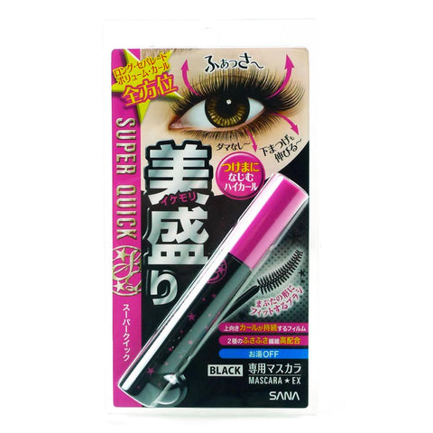 Sana Super Quick Mascara EX Black