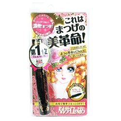 Creer Beaute La Rose De Versailles Volume Mascara Black