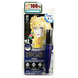 Creer Beaute La Rose De Versailles Oscar Long & Film Mascara Black