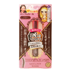 Isehan Kiss Me Heroine Make Long & Curl Advanced Film Waterproof Mascara 02 Brown