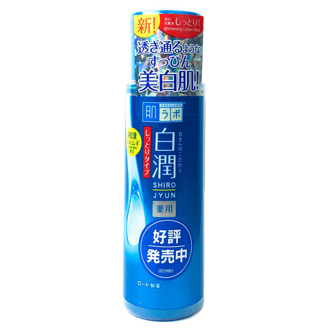 Rohto Hadalabo Shirojun Whitening Hydrating Moisturizing Lotion